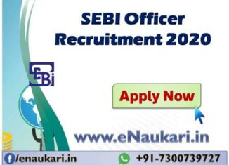 SEBI-Officer-Recruitment-2020