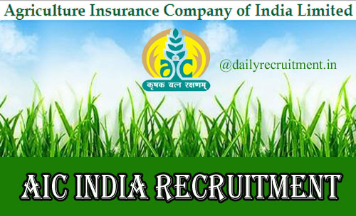 AIC India Recruitment 2020