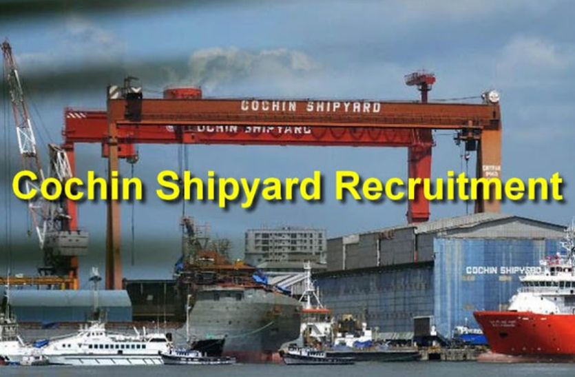 Cochin Shipyard P A Recruitment 2020