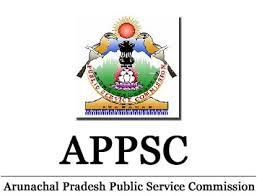APPSC Recruitment 2020