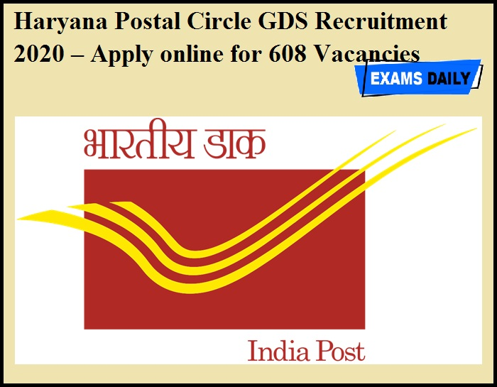 Haryana Circle GDS Recruitment 2020