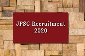 JPSC Recruitment 2020