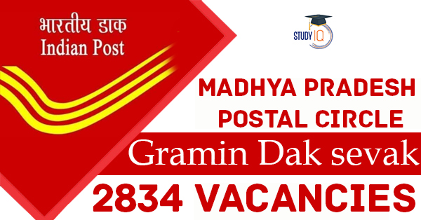 Madhya Pradesh Circle GDS Recruitment 2020
