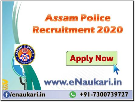 Assam-Police-Recruitment-2020