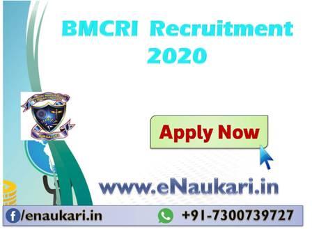 BMCRI Recruitment 2020