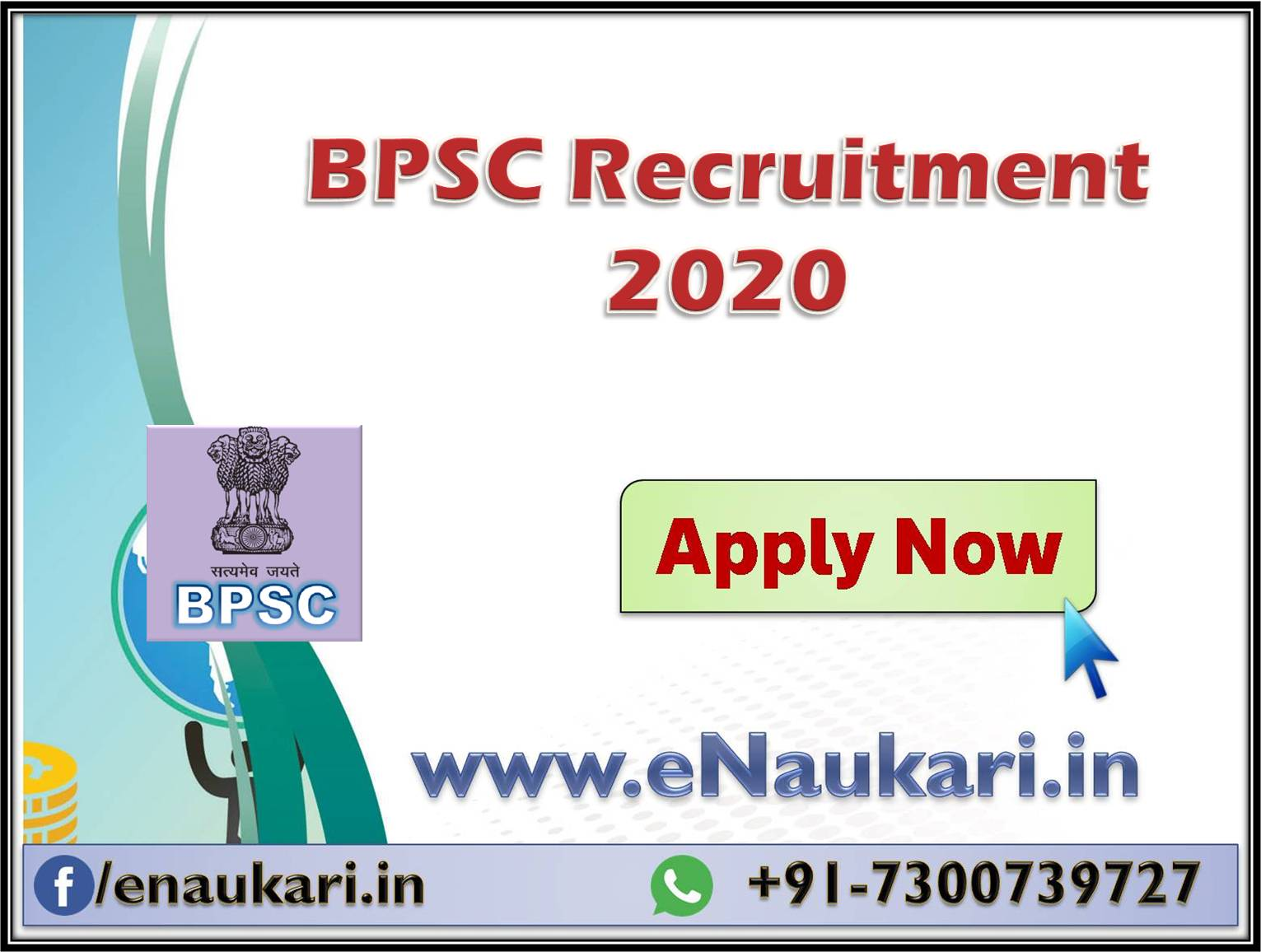 BPSC Recruitment 2020