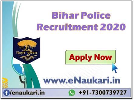 Bihar-Police-Recruitment-2020