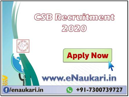 CSB-Recruitment-2020