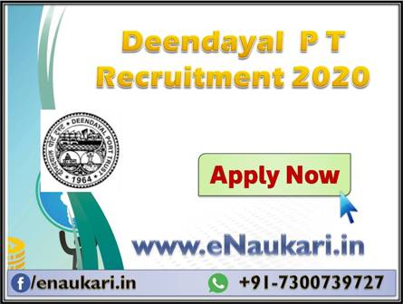 Deendayal P T Recruitment 2020