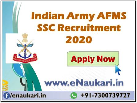 Indian-Army-AFMS-SSC-Officer-Recruitment-2020