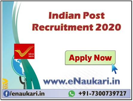 Indian-Post-Recruitment-2020