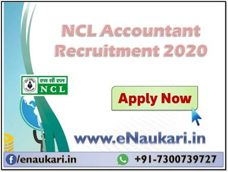 NCL-Accountant-Recruitment-2020