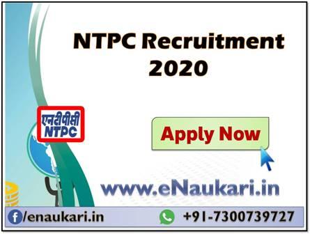 NTPC-Recruitment-2020.