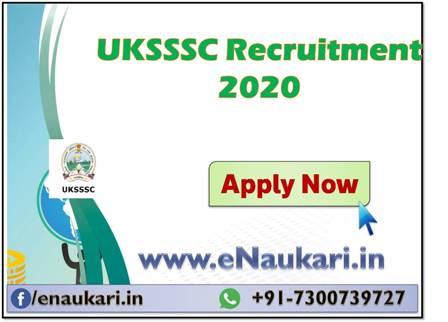 UKSSSC-Recruitment-2020