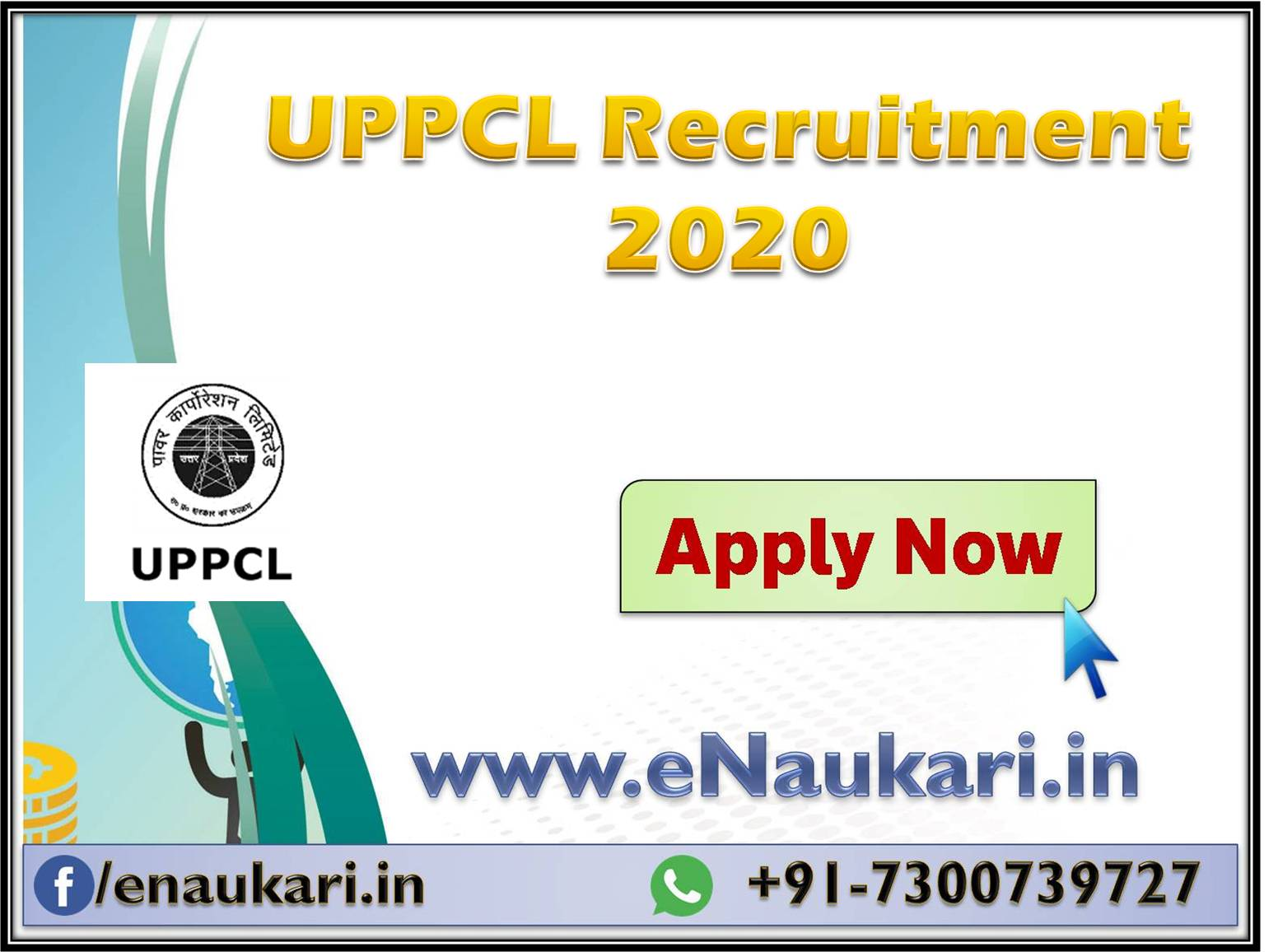 UPPCL Tachnician Recruitment 2020