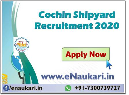 Cochin-Shipyard-Recruitment-2020