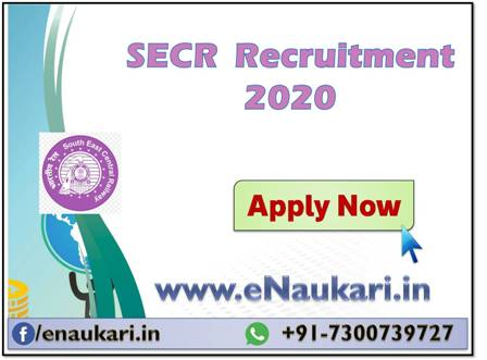 SECR-Recruitment-2020