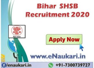 Bihar-SHSB-Recruitment-2020.