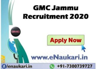 GMC-Jammu-Recruitment-2020.