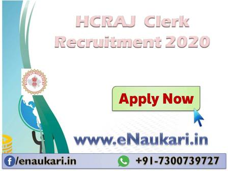 HCRAJ-Clerk-Recruitment-2020