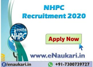 NHPC-Recruitment-2020