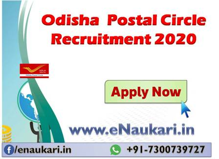 Odisha-Postal-Circle-Recruitment-2020
