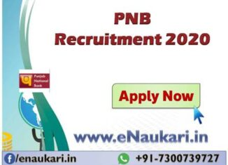 PNB-Recruitment-2020