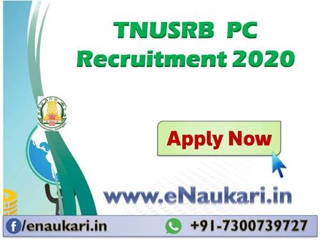 TNUSRB-PC-Recruitment-2020