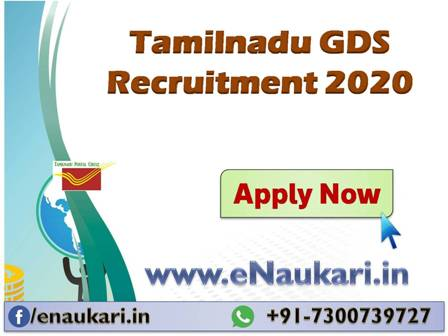Tamilnadu-Postal-Circle-GDS-Recruitment-2020