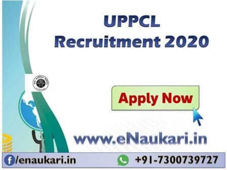 UPPCL-Recruitment-2020
