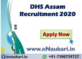 DHS-Assam-Recruitment-2020