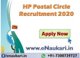 HP-Postal-Circle-Recruitment-2020.