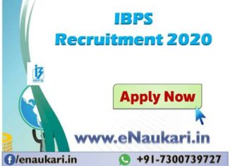 IBPS-Recruitment-2020