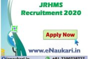 JRHMS-Recruitment-2020