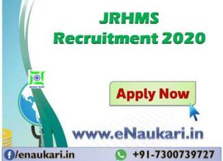 JRHMS-Recruitment-2020