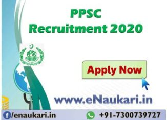 PPSC-Recruitment-2020
