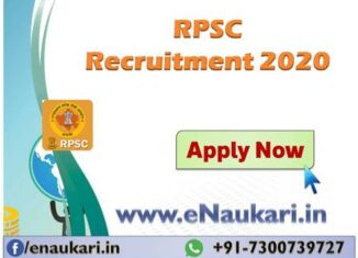 RPSC-Recruitment-2020