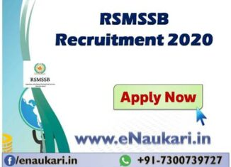RSMSSB-Recruitment-2020