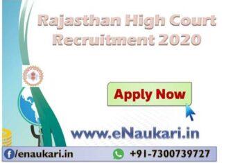 Rajasthan-High-Court-Recruitment-2020-
