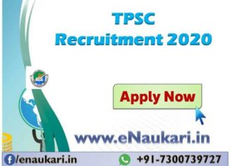 TPSC-Recuitment-2020.