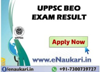 UPPSC-BEO-EXAM-RESULT-