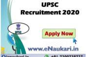 UPSC-Recruitment-2020