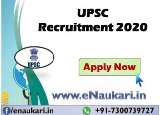 UPSC-Recruitment-2020
