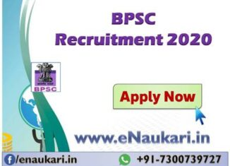 BPSC-Recruitment-2020