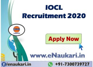 IOCL-Recruitment-2020