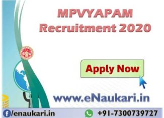 MPVYAPAM-Recruitment-2020