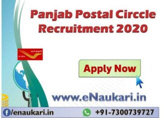 Panjab-Postal-Circle-Recruitment-2020