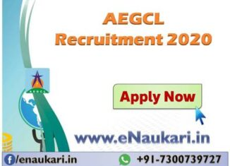 AEGCL-Recruitment-2020