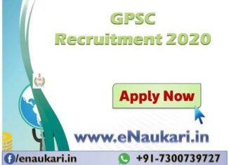 GPSC-Recruitment-2020.