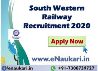 outh-Western-Railway-Recruitment-2020
